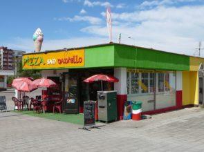 Pizza San Daniello – Sojčák