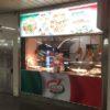Pizza Company Praha Hradcanska 2