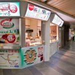 Pizza Company Praha Mustek 1