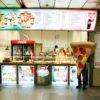 Pizza Company Praha Palmovka 2