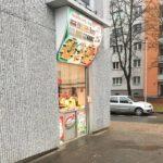 Pizza Company Praha Petriny 1