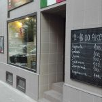 Cartel Pizza Brno 1