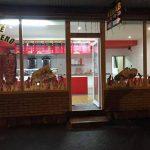 Pizza Kebab Martinská Holýšov 1